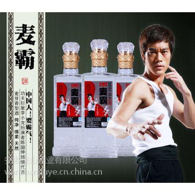 皖山 国产白酒特价包邮礼盒青花瓷52度500ml*4浓香型白酒