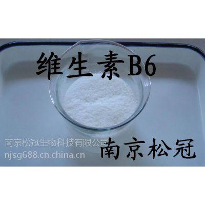 江苏南京维生素B6生产厂家
