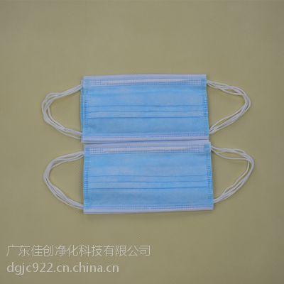 热销一次性夏季透气防晒口罩 蓝色白色无纺布口罩
