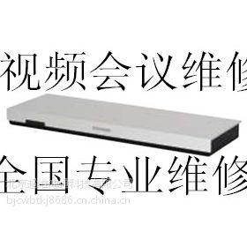 尚视通Sst-VX10-720维修,视频会议维修,尚视通维修