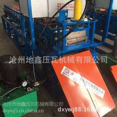 地鑫280围挡板机设备 280彩钢围挡板机 彩钢瓦生产厂主营