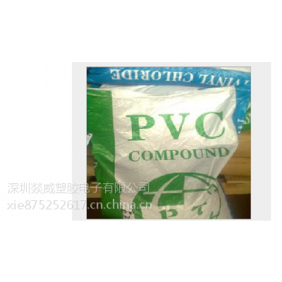 PVC 白色45P环保