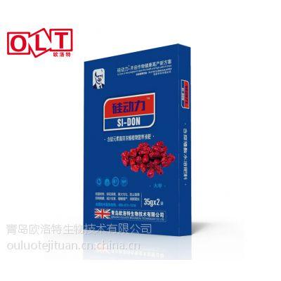硅动力大枣叶面肥 氨基酸叶面肥 大枣营养液肥 提高授粉 增加座果 减少病害盒装(35g*2)