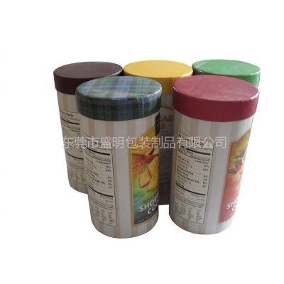供应FDA食品类包装纸盒