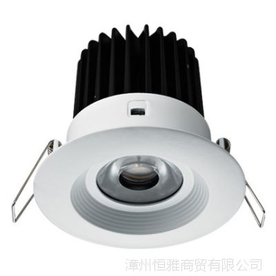 三雄极光 星光系列LED天花射灯  6W 10W