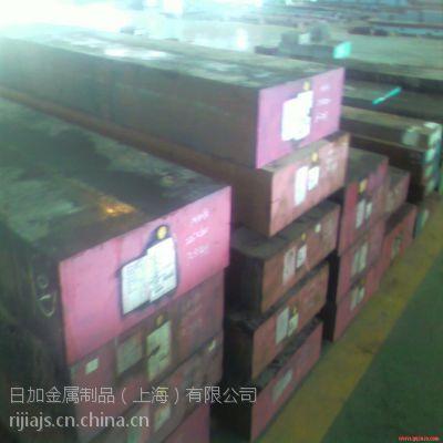 供应SKD61模具钢|SKD61钢精光板加工报价