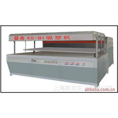 上海亚克力吸塑机生产制造商—专业压克力机器