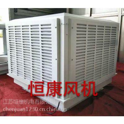 节能环保空调 厂家新款上市