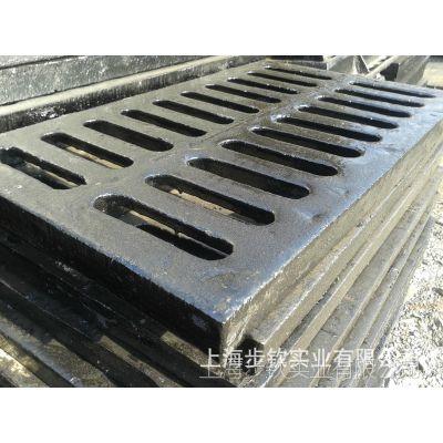 大量批发 球磨铸水篦子 加油站专用沟盖 750*450 规格齐全