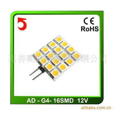 供应g4-16颗5050方板LED贴片灯具