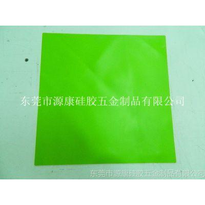 供应环保硅胶片 彩色耐热硅胶片 橡胶绝缘垫片