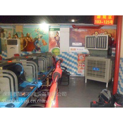 供应网吧专用室内吊挂式环保空调/吊挂式冷风机