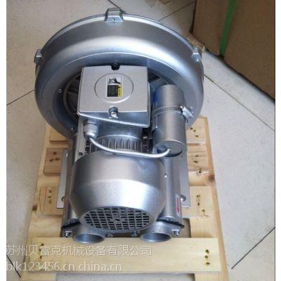 400W高压风机厂家 0.4KW 高压风机价格