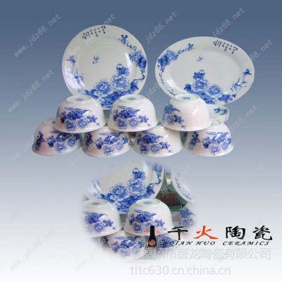 千火陶瓷厂家供应景德镇陶瓷餐具 56头餐具套装 酒店用瓷