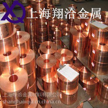 厂家卖C1201紫铜棒 C1201紫铜板价格