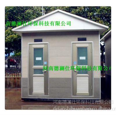 许昌移动公厕|开封环保厕所|鹤壁移动厕所租赁生产厂家