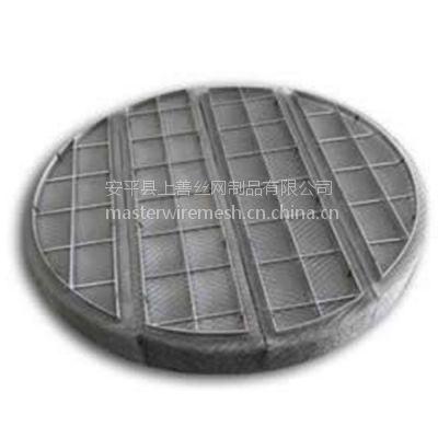 蒙乃尔除沫器 DN300-6000 标准型不锈钢丝网 安平上善