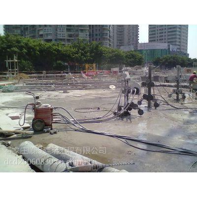 山东济南顺泽混凝土切割拆除电厂切割拆除