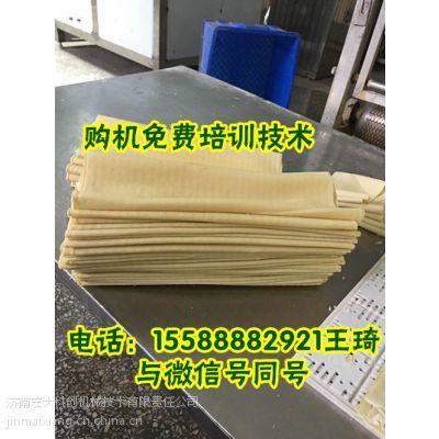 河北石家庄豆腐皮机械、包教技术、2016新式豆腐皮机