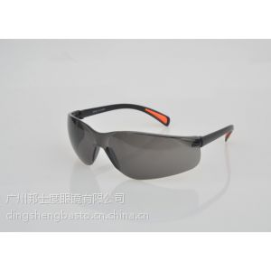 供应邦士度 UV眼镜 固化眼镜 工业眼镜 紫外线眼镜 BA3012