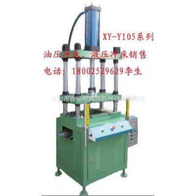 供应广东四柱油压机|山东四柱油压机|潍坊四柱油压机|快速四柱油压机