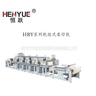 供应HRY520-1450宽幅系列机组式柔印机