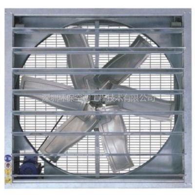 供应深圳通风降温工程公司水帘安装环保空调安装各风机的安装