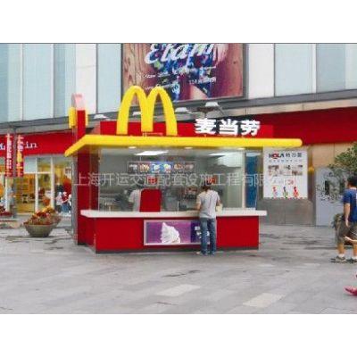 供应苏州商业亭,上海开运售货亭,旅游服务亭,售票亭,饮料小吃亭,公园售货亭