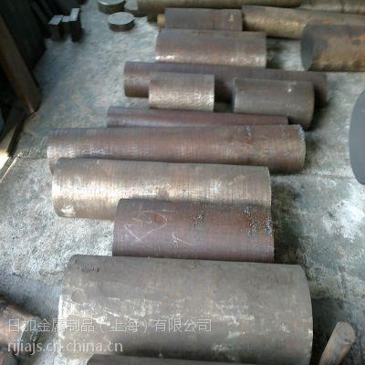 供应NAK55塑胶模具钢|NAK55板材加工报价