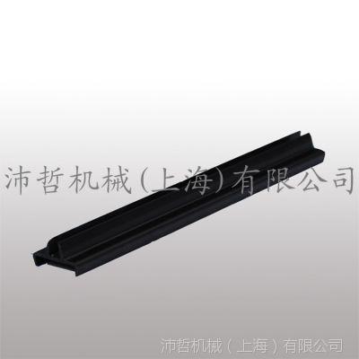 【厂家专供】PVC宝盖型玻璃导条包装机特殊配件  物流输送配件