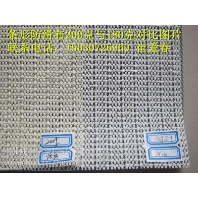 厂家直供竹凉席坐垫防滑底布 pvc发泡防滑布 地毯托垫 防滑桌布