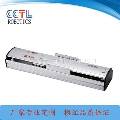 泰莱CCTL供应自动激光焊接、切割机传动件直线滑台/多轴机械手臂