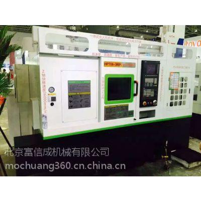 供应:CNC-46C数控车铣复合中心机 扬牧 数控车床(排刀型、刀塔型)