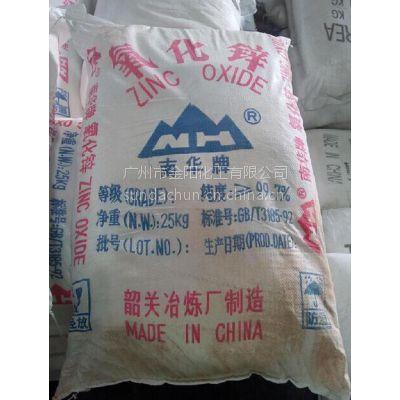 橡胶补强专用南华氧化锌99.7%东莞市,石龙,罗湖区大型供应商