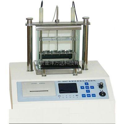 自动沥青软化点试验器价格 SD-0606T