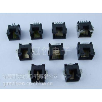 供应笔记本专用超薄型网络连接器RJ45母座/细小型RJ45插座/沉板式RJ45插座