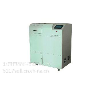 北京京晶 全自动原油无损脱水仪型号:TSY-1 来点更多优惠等着你