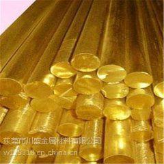 供应HPb61-1铅黄铜 HPb61-1铜合金价格
