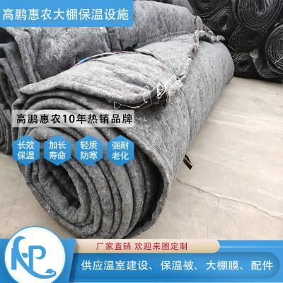 茂名温室大棚棉被价格「技术服务」