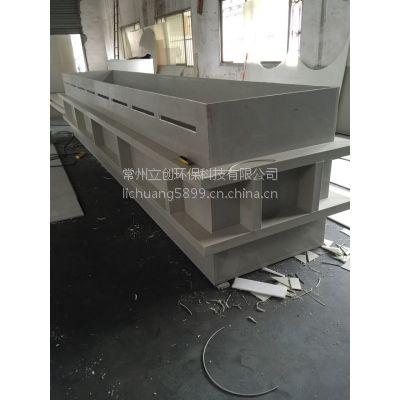 江苏立创厂家定制灰色PP酸洗槽磷化槽聚丙烯电镀槽塑料槽氧化电解槽