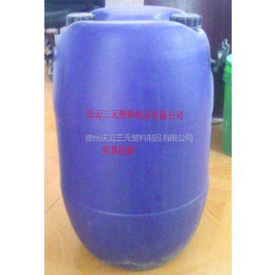 供应三元50L塑料桶50L化工塑料桶50L食品塑料桶50L包箍塑料桶