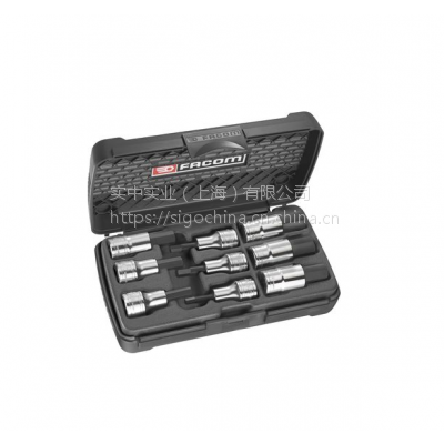 Facom供应扳手套装STM.J9 9 件装 1/2 in 方形刀头 套筒和刀头套件