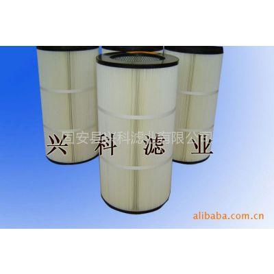 供应【兴科】涂装粉尘回收器滤筒,粉尘滤筒,粉末滤芯