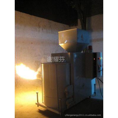 供应新能源生物质燃烧机