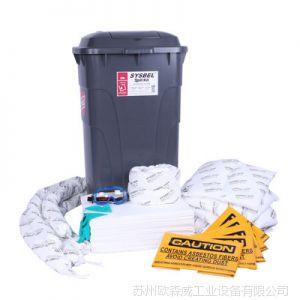 供应SYSBEL应急处理套装|移动式防溢应急工具箱(油类专用)