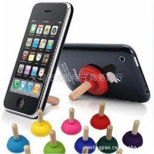 供应苹果iPhone马桶抽手机支架 吸盘挂饰手机链 创意手机挂件