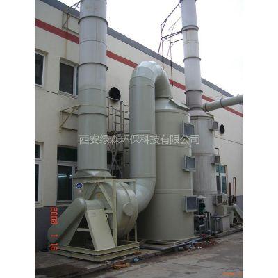 供应废气处理成套设备 废气治理 废气处理 废气净化 废气工程