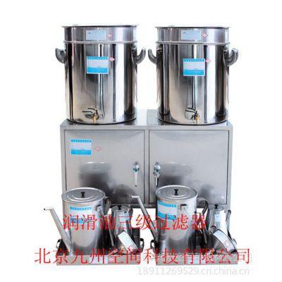 北京九州空间供应三级过滤桶厂家,三级过滤桶生产,三级过滤桶厂家电话