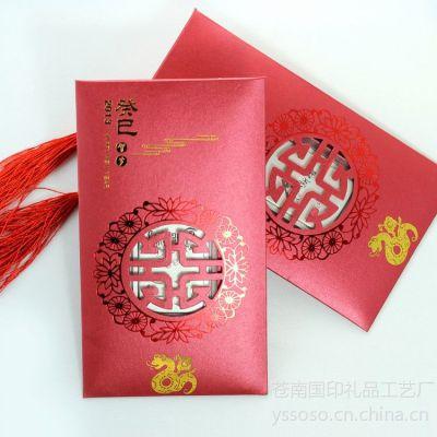 供应浙江红包利是封,喜庆红包制作,婚用红包印制,红包设计制作