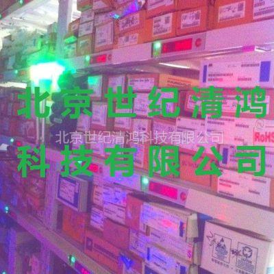 供应物流仓储配送设备 自动化分拣成套系统 智能电子拣货标签